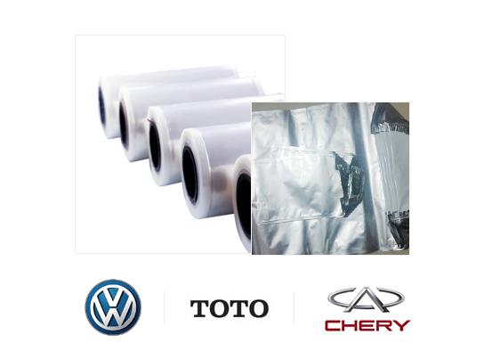 真空包装袋的生产与研发