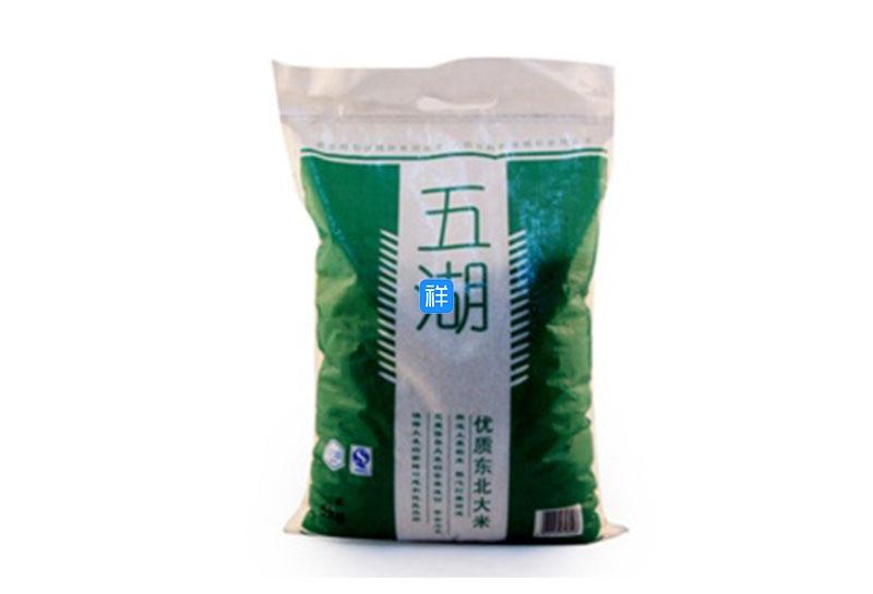 太仓大米袋
