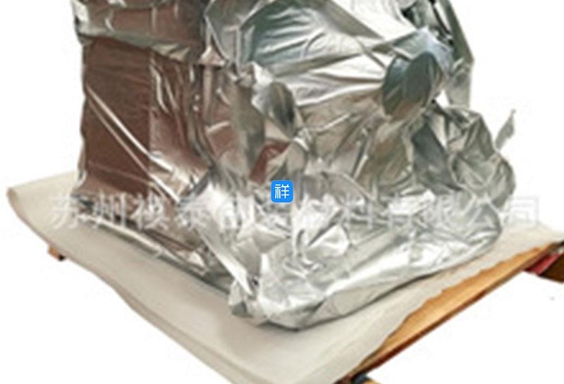 通用大号镀铝方底袋铝