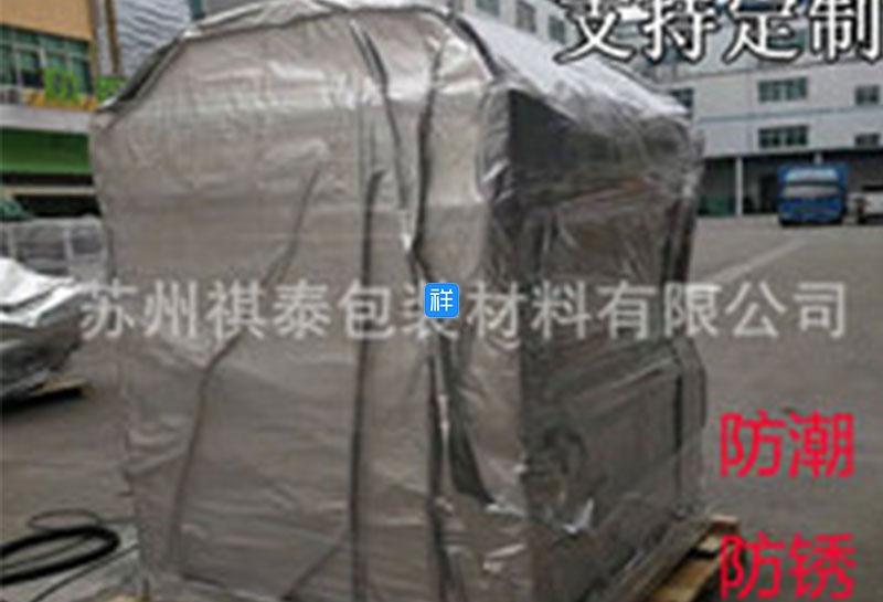 铝塑立体袋定制