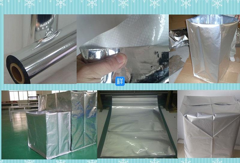 设备防潮包装袋